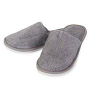 Domáce papuče Charles šedé