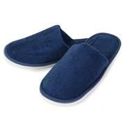 Domáce papuče Charles modré